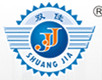 He'nan Huaxing Wires and Cables Co., Ltd.