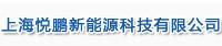 Shanghai Yuepeng New Energy Technology Co., Ltd.
