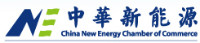 China New Energy Chamber of Commerce