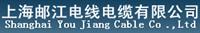Shanghai Youjiang Cable Co., Ltd.