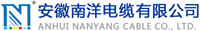 Anhui Nanyang Cable Co., Ltd.