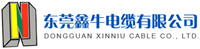 Dongguan Xinniu Cable Co., Ltd.