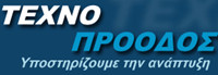 Technoproodos Ltd.