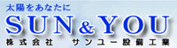 Sun & You Industrial Equipment Co., Ltd.