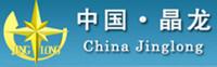 Ningjin Changlong Quartz Co., Ltd.