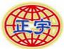 Tianjin Zhengyu Steel Trade Limited Company