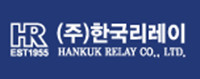 HanKuk Relay