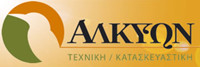 Alkyon Energy
