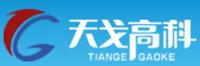 Xuchang Tiange Guiye Technology Co., Ltd.