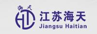 Jiangsu Haitian Microelectronics Technology Co. Ltd.