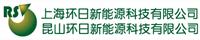 Kunshan Huanri New Energy Technology Co., Ltd.