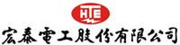 Hong Tai Electric Industrial  Co.,  Ltd.