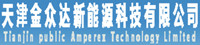 Tianjin Public Amperex Technology Limited