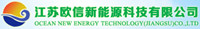 Ocean New Energy Technology(Jiangsu) Co.,Ltd