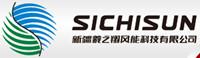 Xinjiang Sichisun Wind Energy Technology Co., Ltd.