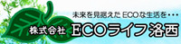 ECO Rakusai Co., Ltd.