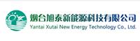 Yantai Xutai New Energy Technology Co., Ltd.