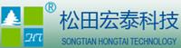 ShenZhen SongTian HongTai Technology Co., Ltd.