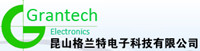 Grantech Electronics Technology (Kunshan) Co., Ltd