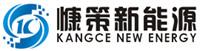 KangCe New Energy Technology Co., Ltd.