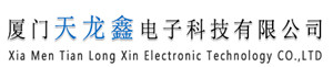 Xiamen Tian Long Xin Electronics Technology Co., Ltd.