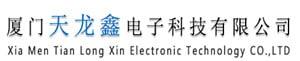 Xiamen Tian Long Xin Electronics Technology Co., Ltd.