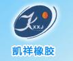 Shaanxi Kai Xiang Rubber Co., Ltd.