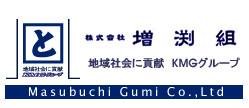 Masubuchi Gumi Co., Ltd.