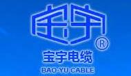 Shanghai Bao-Yu Cable Co., Ltd.