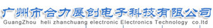 Guangzhou Helli Zhanchuang Electronic Technology Co., Ltd