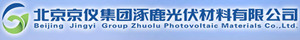 Beijing Jingyi Group Zhoulu Solar Cell Materials Co., Ltd.