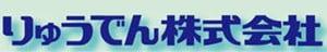 Ryuden Co., Ltd.