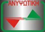Χ.Tsinopoulos