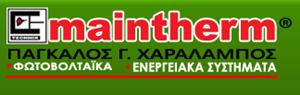 Maitherm Pangalos