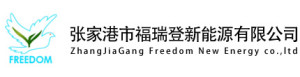 Zhangjiagang Freedom New Energy Co., Ltd.