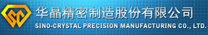 Sino-Crystal Precision Manufacturing Co., Ltd.