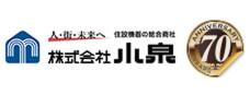 Koizumi Co., Ltd.