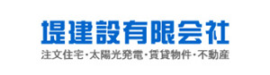 Tsutsumi Kensetu Co., Ltd.