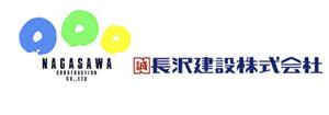 Nagasawa Construction Co., Ltd.