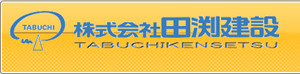 Tabuchi Kensetsu Co., Ltd.