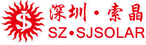 Shenzhen New Energy Technology Co., Ltd.