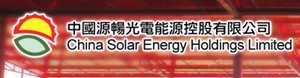China Solar Energy Holdings Limited