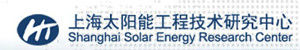 Shanghai Engineering Technology Research Center of Solar Energy