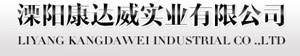 Liyang Kangdawei Industrial Co., Ltd.