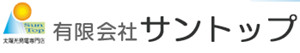 Suntop Co., Ltd.