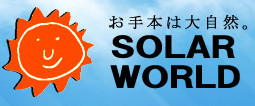 Solar World Co., Ltd.