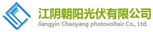 Jiangyin Chaoyang PV Technology Co., Ltd.
