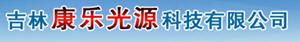 Jilin Kangle Photoelectricity Technology Co., Ltd.