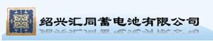 Shaoxing Huitong Battery Co., Ltd.