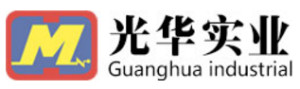 Dongguan Guanghua Industry Co., Ltd.